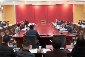 我市召开市政府党组(扩大)会议以及市政府十五届42次常务会议