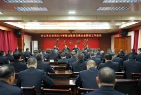 台山公安交警启动春运模式