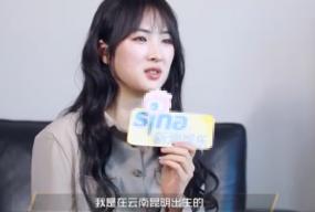 任正非小女儿否认网传美国国籍:我是中国户口、中国身份证