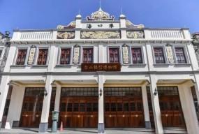 端芬海口埠入选第二批广东省文化和旅游特色村