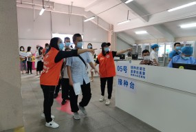 助力新冠疫苗接种 台山志愿者在行动