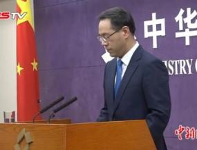中美谈判中方做出重大让步?商务部驳斥