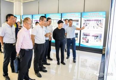 中国气象局副局长矫梅燕到我市调研指导气象工作