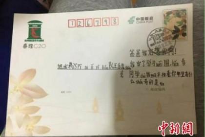 非洲医院里的中国医生 病人因他们不惜千里求医