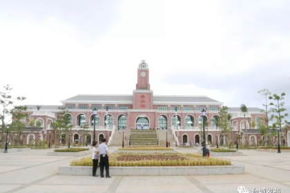 台山站:忆往昔峥嵘岁月,百年铁路梦再圆