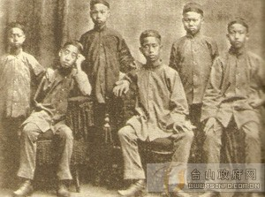 邝荣光:台山第一位中国第一批公派幼童留学生