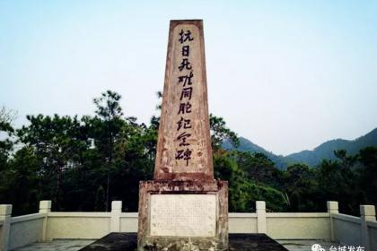"""抗日那些年 ——台山人,请你铭记""""三社大屠杀惨案"""""""
