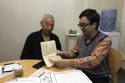 爷爷被侵华日军杀害 他将家族受害记忆写入族谱