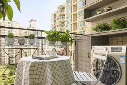 阳台也能变成洗衣房?让你洗衣、娱乐休闲两不误
