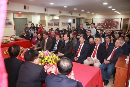 中国驻纽约总总领事黄屏访问纽约至孝笃亲公所