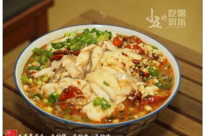 水煮豆腐鱼:鱼的鲜、鱼的嫩、鱼的辣