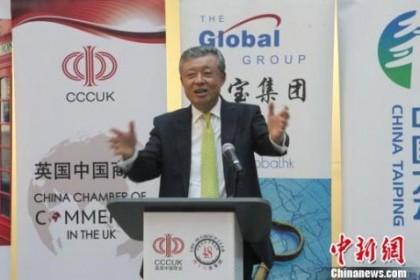 驻英大使刘晓明:中国改革开放前景光明灿烂