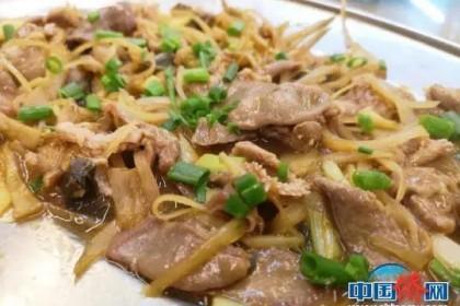 """听说台山人爱用""""冲菜""""来烹饪美食?你爱吃吗?"""