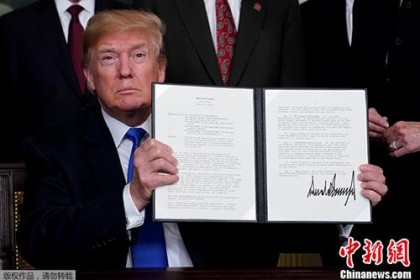 港台媒体:美发动贸易战得不偿失 给自身增添巨大风险