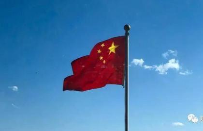 中美经贸磋商:愿谈则谈 要打便打