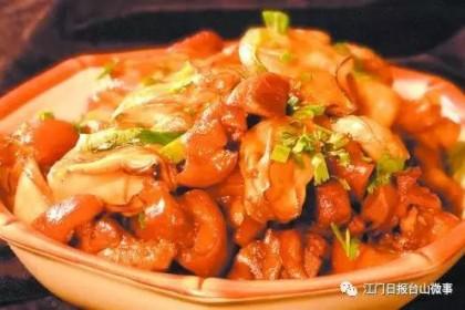 当土猪遇上生蚝,成就了台山这道名菜!一个字,鲜!
