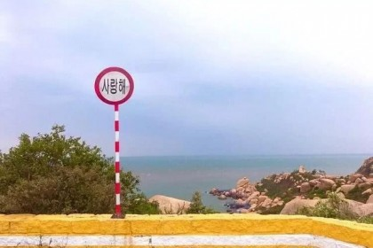 珠海高铁就能到的小县城,藏着圣托里尼的浪漫,济州岛的清新!