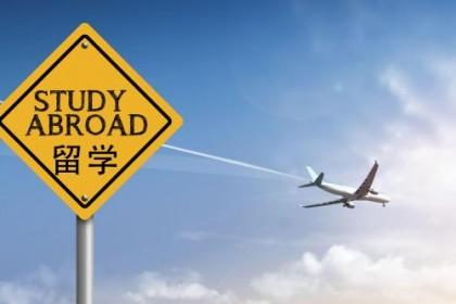 放弃工作重新出发,大龄留学的选择到底值不值?