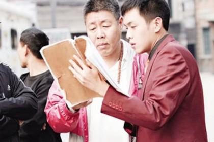 张若昀父子6千万遭冻结为假消息,结婚前6天法院已裁定解除