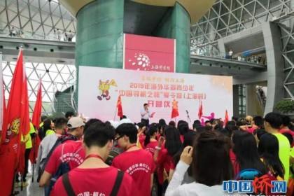 """""""中国寻根之旅""""海外华裔青少年夏令营上海营开营"""