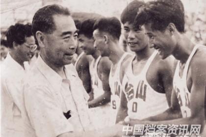 """""""排球之乡""""台山的光影流年"""