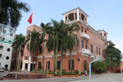 红色教育基地——越华中学
