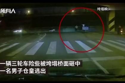 无锡高架桥侧翻事故致3死 初步分析系超载所致
