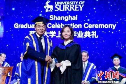 英国首位华裔大学校长逯高清:致力为中英交流做贡献