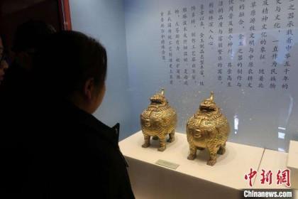 沈阳故宫展出百余件金光熠熠的奢华文物