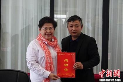 """侨商王琳达:怡海""""三十而立"""" 公益初心不改"""