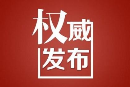 广东省家庭新型冠状病毒感染预防指引
