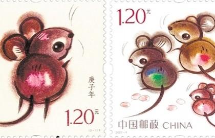 鼠年特种邮票来啦!江门7800套开售