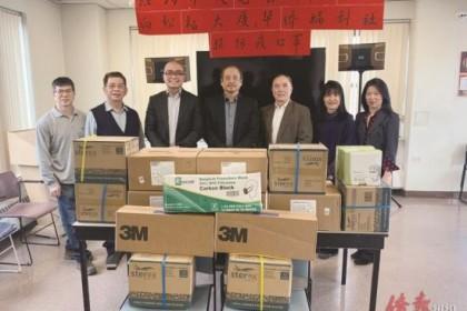 衣联会和纽约华人总公所向社区捐献防疫物资