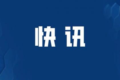 五邑籍海外侨胞积极防疫:向海外传递中华儿女的善意