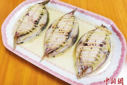 梅香咸鱼:广东台山人餐桌上的臭香味