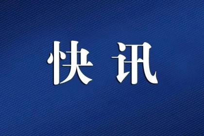 """广东省拟有序事业单位从""""云招聘""""到线下招聘"""