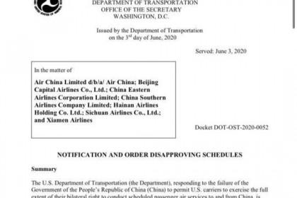 美国交通部:6月16日开始暂停往返中美的中国民航航班