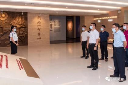 华侨文化博物馆布展中,谢少谋希望突出台山特色