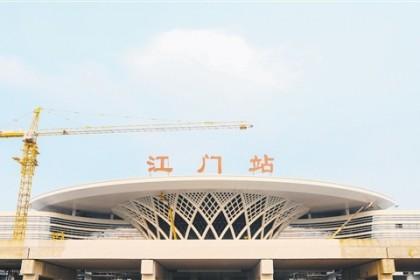 """江门站正式""""上牌"""" ,全面进入装饰装修阶段"""