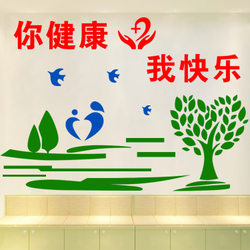 健康促进校园创建 全面促进师生健康发展