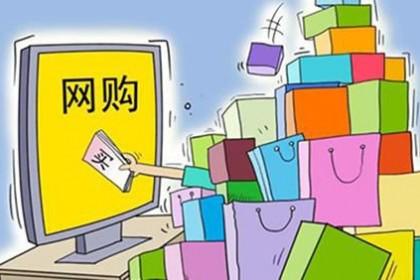 """疫情影响中国人出境购物 那就打开手机""""扫货全球"""""""