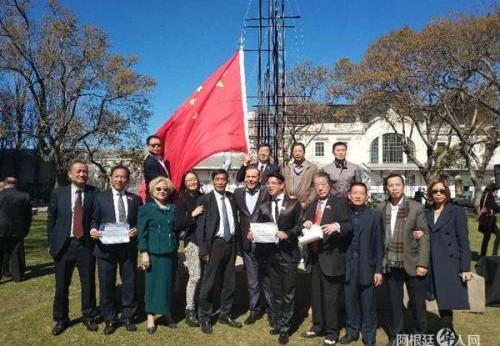 为第二故乡贡献力量 三名华人获阿根廷最佳移民奖