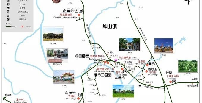 斗山镇其乐村