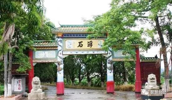 """带你走进台山""""赵宋皇族村""""的精彩传统……"""