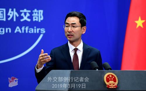 中国对进口煤炭检测是否针对澳大利亚?外交部回应