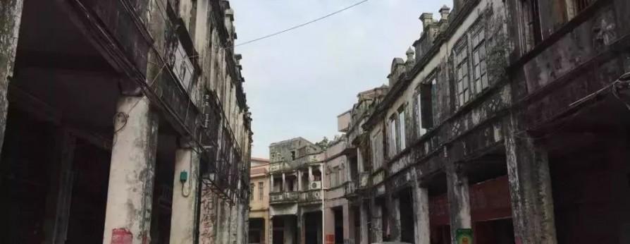 """210年历史的五十墟,台山人你""""趁""""过未?"""