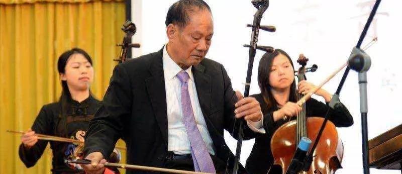 【台山曲艺名人】集教学、科研、演奏、创作于一身的高胡演奏家——黄日进