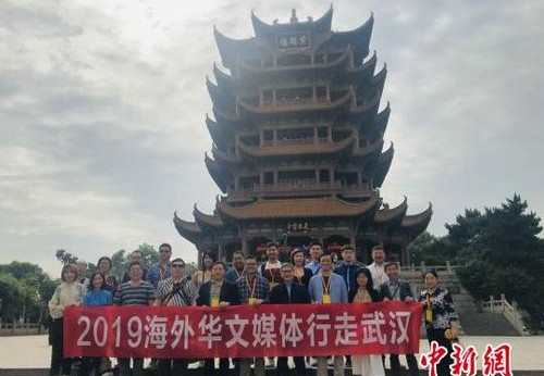 海外华文媒体聚焦武汉:探访新变化、感受新魅力