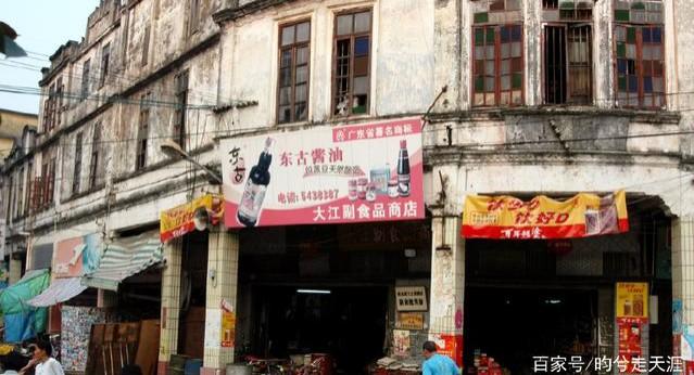 广东这个地方拥有3大美景,很少人关注,实际近代历史惊人