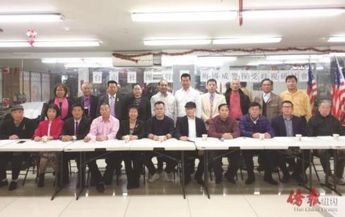 纽约华裔警探职场遭歧视一案将开庭 侨社成员力挺